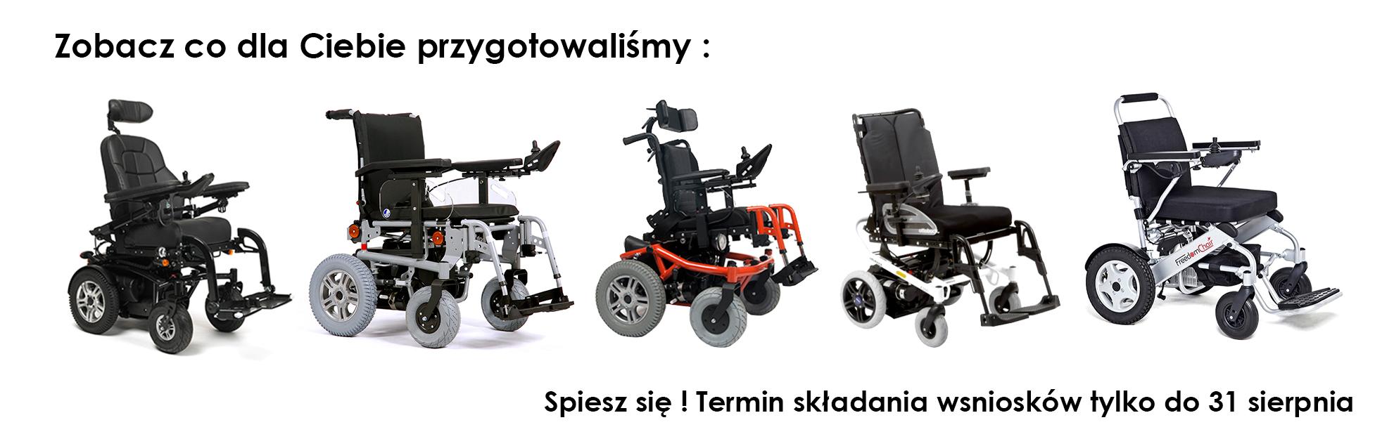 wózek-elektryczny-rybnik